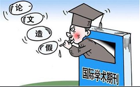 中国知网论文查重是最靠谱的!
