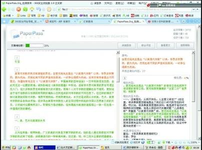 付款知网论文查重人民币,word或者PDF内容上传之后