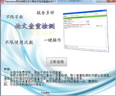 知网识别的是WORD格式,或者PDF原格式,不可以扫描版的PDF)