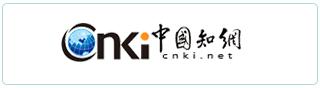 cnki中国知网真伪验证入口