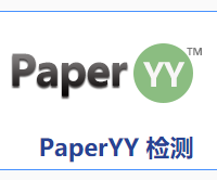 PaperYY论文查重系统