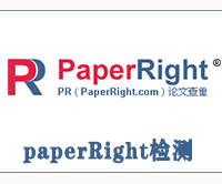 paperRight论文检测系统
