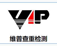 维普论文检测系统入口